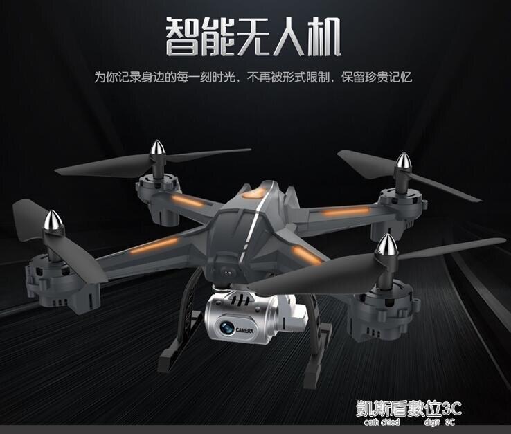 遙控機專業四軸飛行器航拍高清無人機玩具男孩遙控飛機直升機充電兒童
