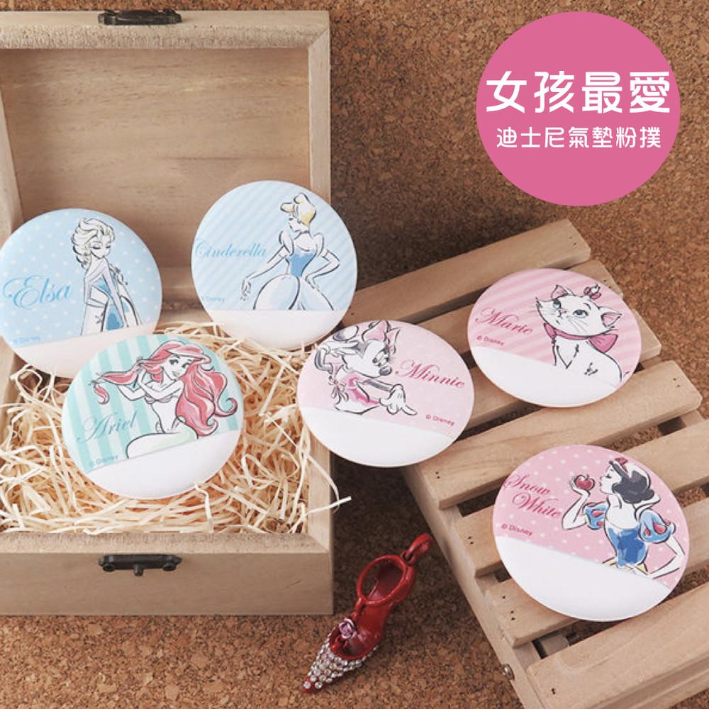 【Disney 迪士尼 】手套型氣墊粉撲(少女風)  BB、CC霜、氣墊粉餅專用
