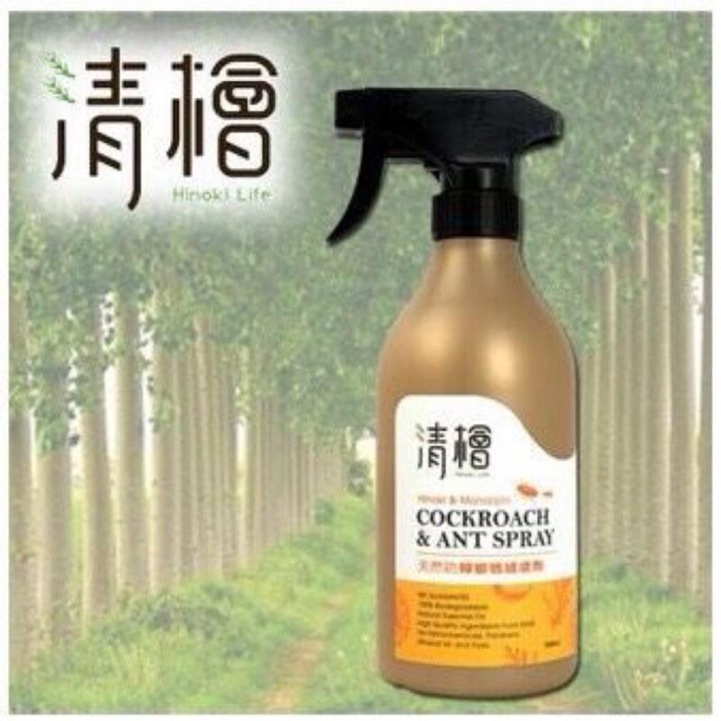 現貨清檜 天然防蟑螂螞蟻噴劑 一瓶500ml