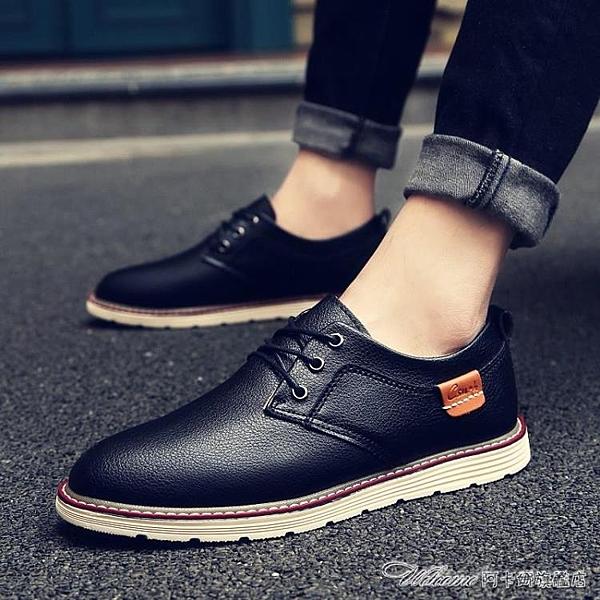 (免運)夏季透氣男鞋子青少年韓版商務正裝小皮鞋男士英倫風潮流休閒板鞋