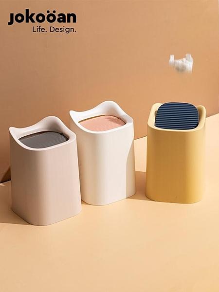 桌面垃圾桶北歐迷你辦公ins臥室創意可愛小號少女垃圾筒收納帶蓋 印巷家居