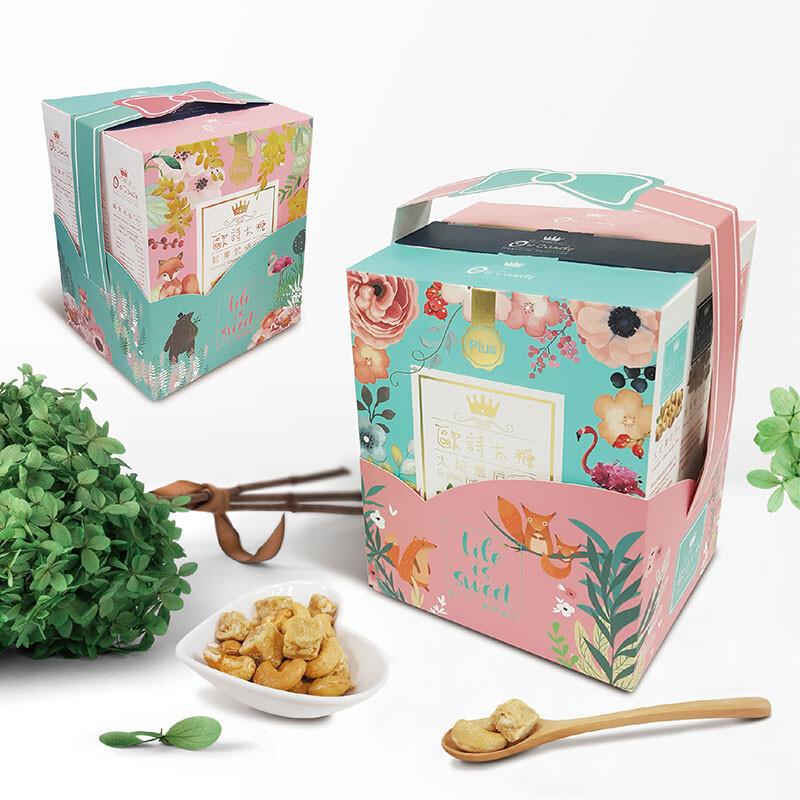 歐詩太糖 森林三重奏涮嘴堅果糖年節送禮彌月禮喜餅伴娘禮探房禮