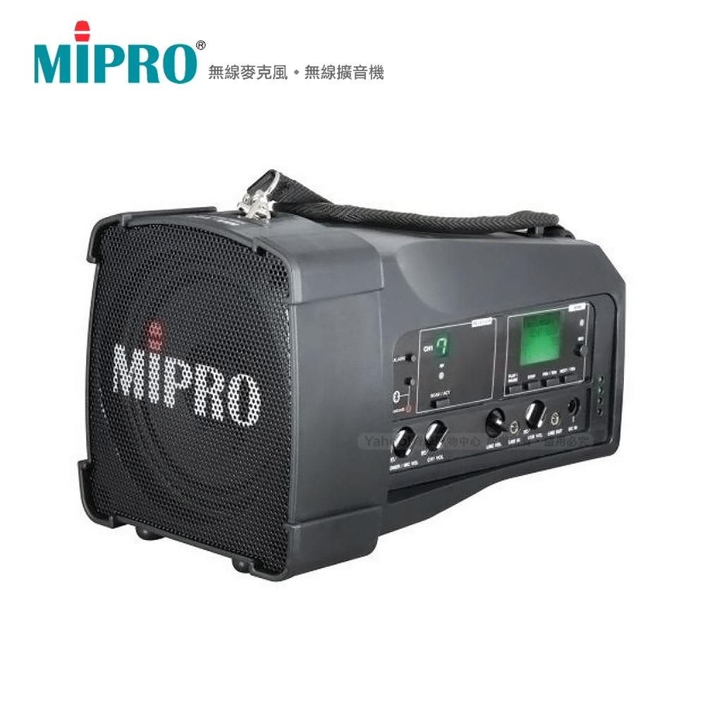 MIPRO 嘉強 MA-100SB 單頻充電式手提無線喊話器