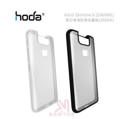 光華商場 包你個頭【hoda】ASUS ZenFone 6 ZS630KL 柔石 軍規 防摔 保護殼(2020版)