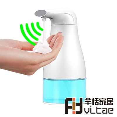 Fit Vitae羋恬家居 紅外線感應泡沫慕斯洗手機/給皂機