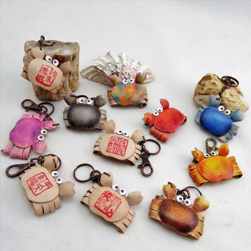 螃蟹鑰匙圈小吊飾 - 螃蟹家族