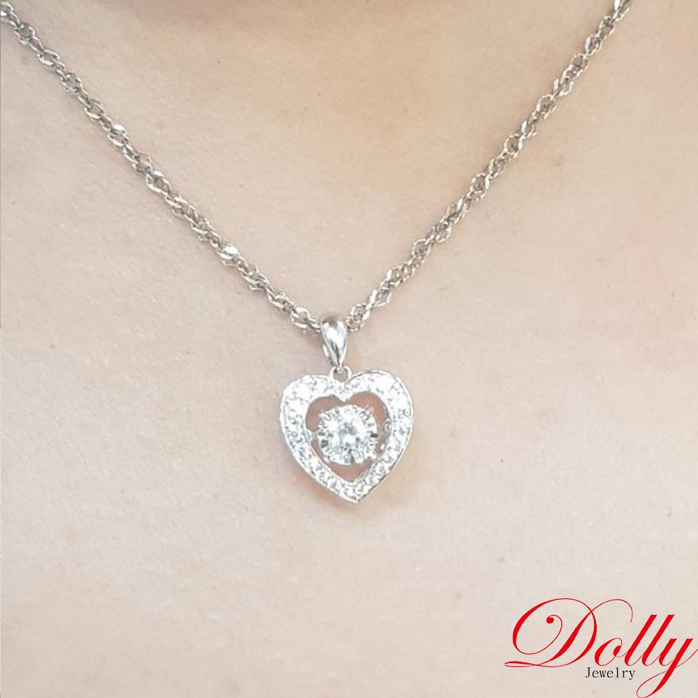 Dolly 八心八箭晶鑽 躍動銀飾項鍊(012)