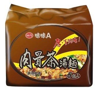 味味A肉骨茶湯麵(袋裝)/30入 麻煩一個訂單一箱,若想買兩箱,分開下單,感謝,不然超商、黑貓不收貨
