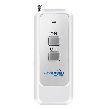 智慧開關 遙控開關無線遙控智慧燈面板免佈線控製器220v家用雙控遠程隨意貼『LM781』