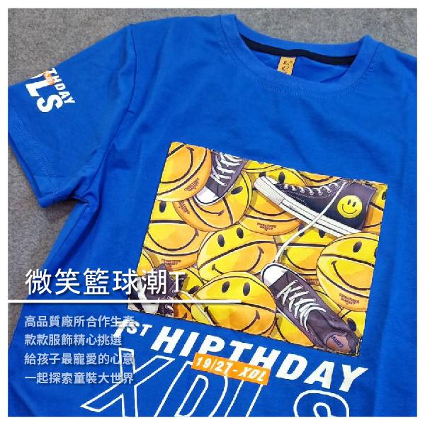 【愛寶舖童裝一號店】T34-02 微笑籃球潮T