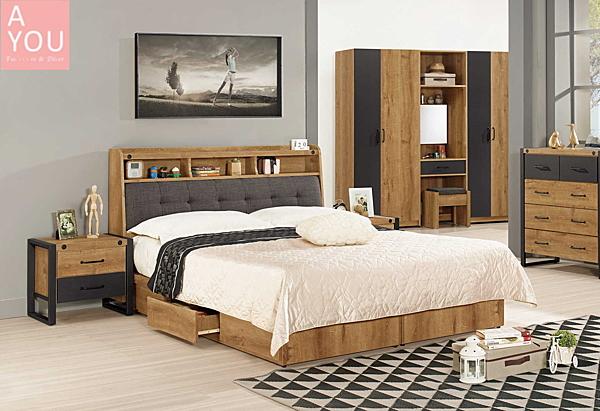 布朗克斯5尺被櫥式雙人床(大台北地區免運費)【阿玉的家2020】