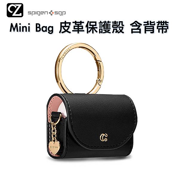 SGP Spigen Ciel by Cyrill Mini Bag AirPods Pro 皮革保護殼 含背帶 防塵套 皮套 蘋果耳機套