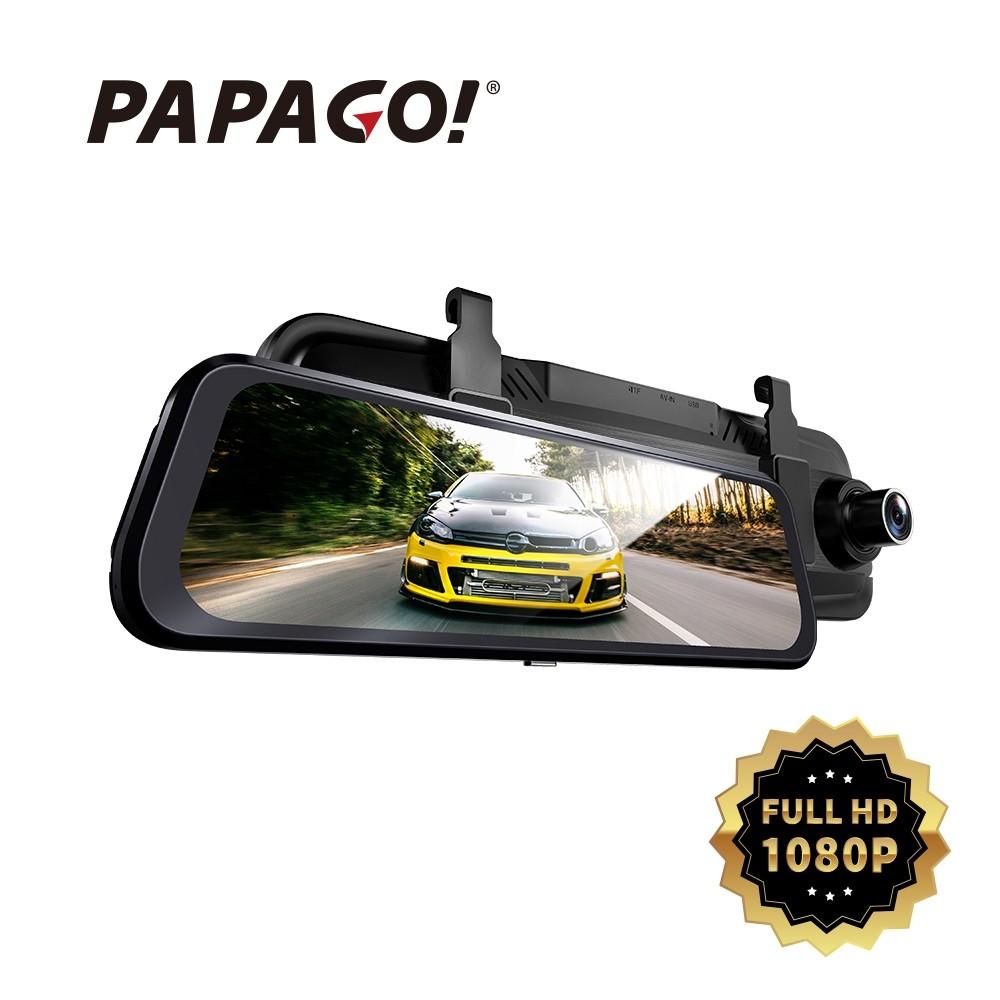 PAPAGO Ray CP 1080P前後雙錄電子後視鏡行車紀錄器【數位王】