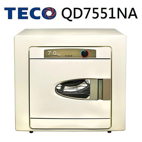 預購【TECO 東元】7公斤自動控溫不鏽鋼乾衣機QD7551NA
