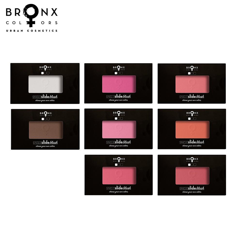 【Bronx colors】完美顯色胭脂4g(8色可選)