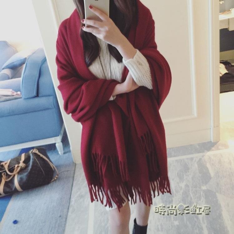 披肩兩用紅圍巾女冬季韓版百搭女士學生長款純色圍脖保暖加厚披風 夏洛特居家名品