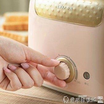 特賣烤麵包機 烤面包機家用片多功能早餐機小型多士爐壓加熱全自動土吐司機LX 【歡慶新年】