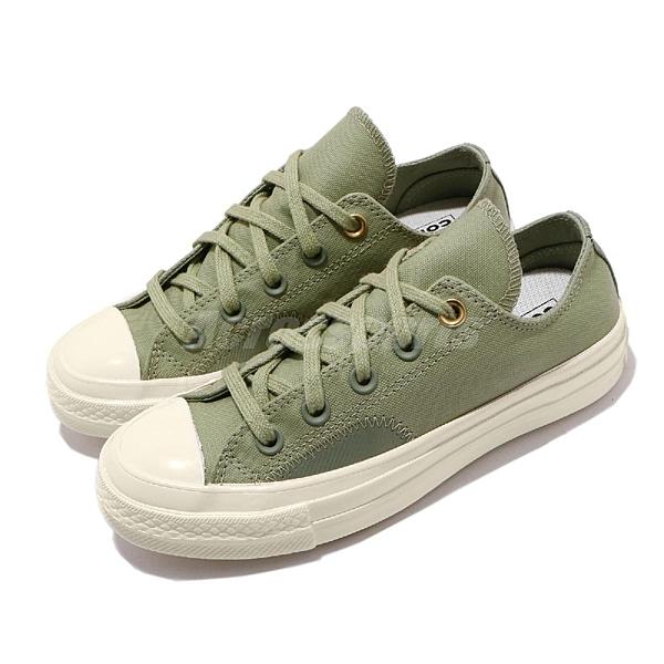 Converse 休閒鞋 Clean n Preme Chuck 70 綠 米白 男鞋 女鞋 帆布鞋 【ACS】 167820C