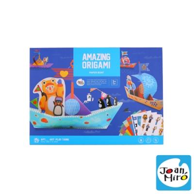 【西班牙 JoanMiro 原創美玩】兒童全彩摺紙-小小航海家 JM94063