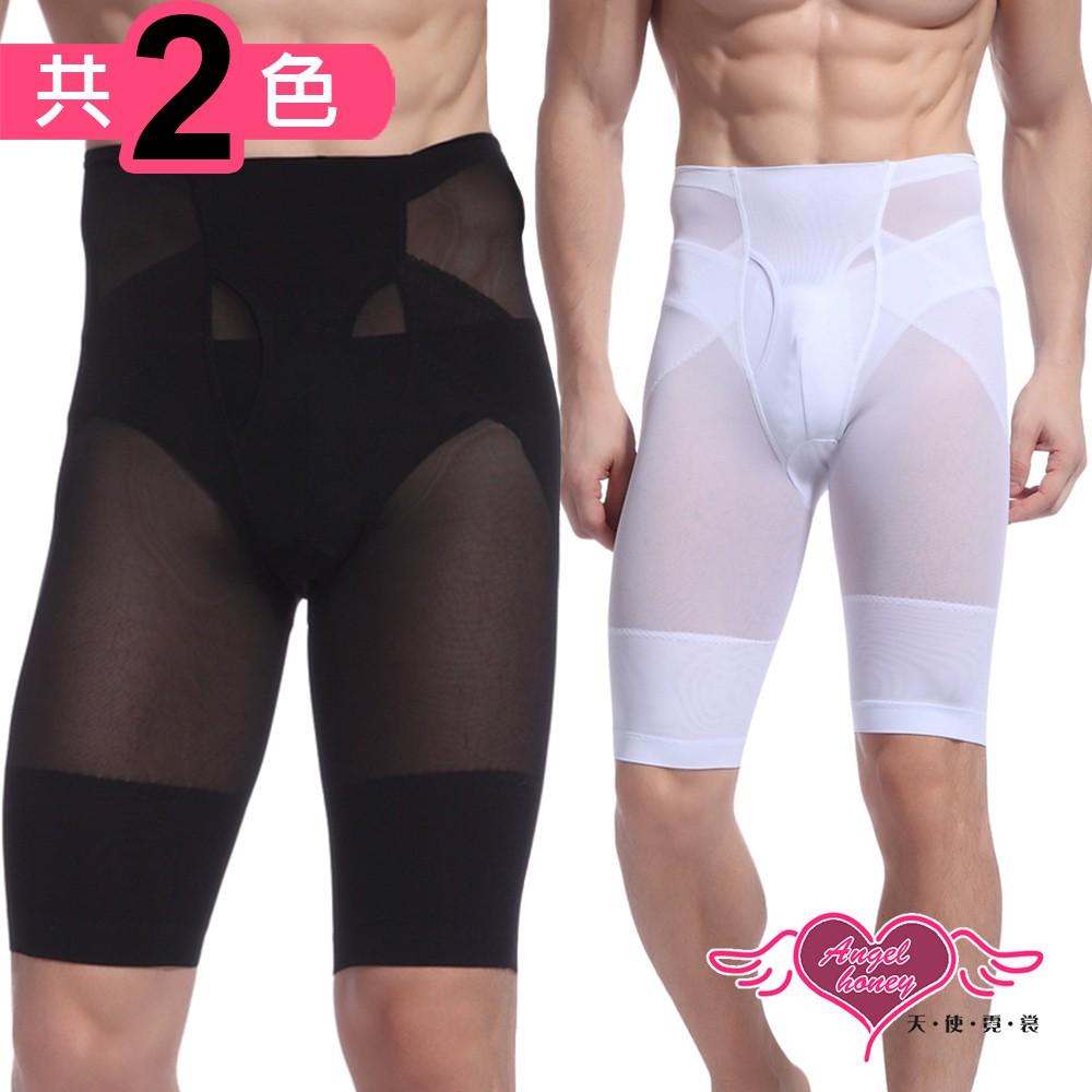 天使霓裳 白/黑M~2L 塑身褲 透氣提臀 男款高腰壓力褲 RQ025