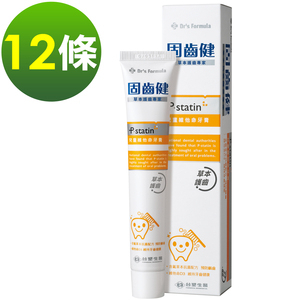 台塑生醫 Dr's Formula固齒健-兒童維他命牙膏50g 12條/組