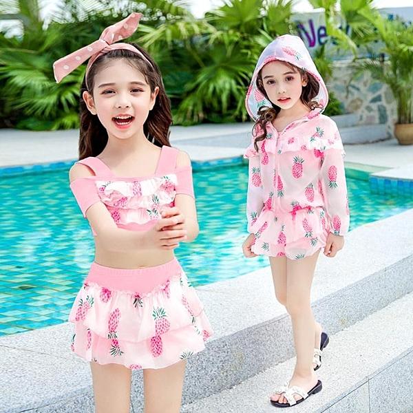 兒童泳衣女分體裙式大中小童女孩公主寶寶泳裝女童韓國可愛游泳衣 印巷家居