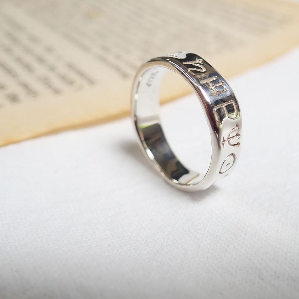 【比法一生】UZU純銀戒指-惑星記號 純銀925手作飾品