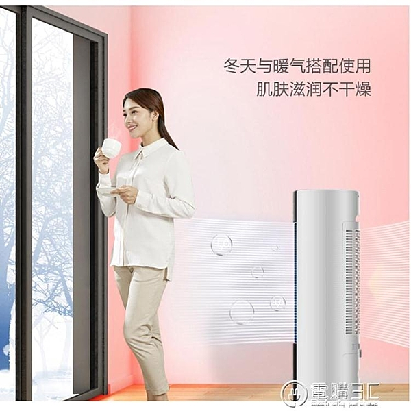 空調扇冷風扇家用冷風機立式行動制冷器遙控單冷靜音AAC12ARWD  聖誕節免運