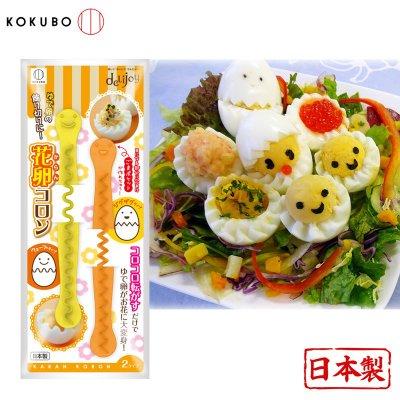 【日本小久保】Delijoy水煮蛋花型切割器