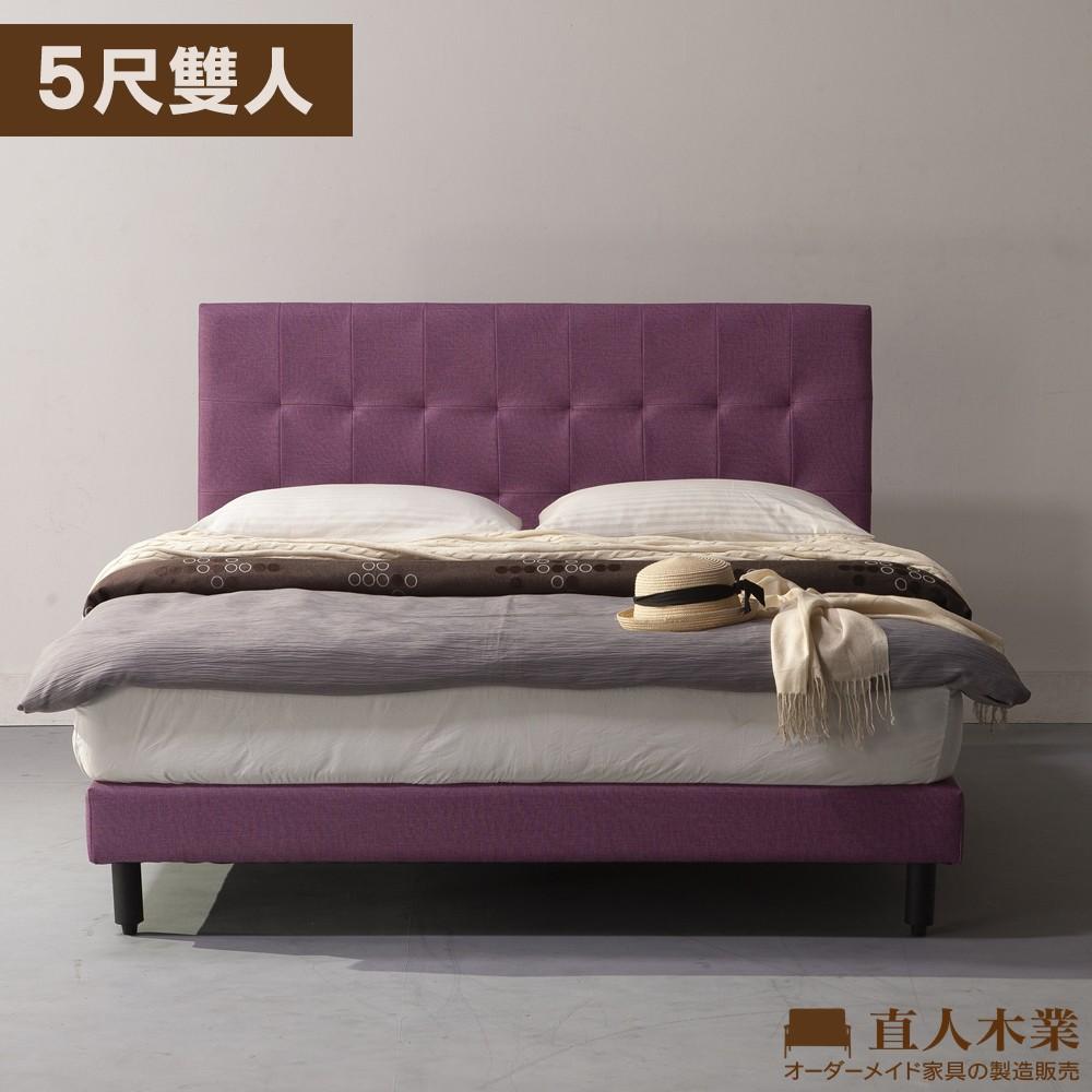 【日本直人木業】設計師款BONNIE貓抓皮5尺雙人床組