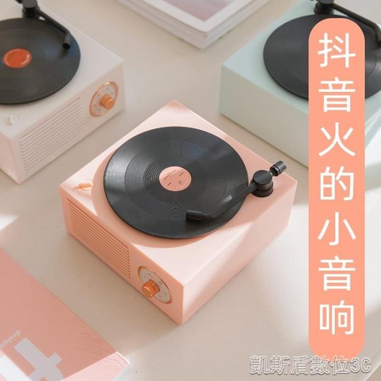 無線藍芽音箱原子黑膠復古唱機迷你家用小音響便攜小鋼炮手機超重低音炮戶外禮物