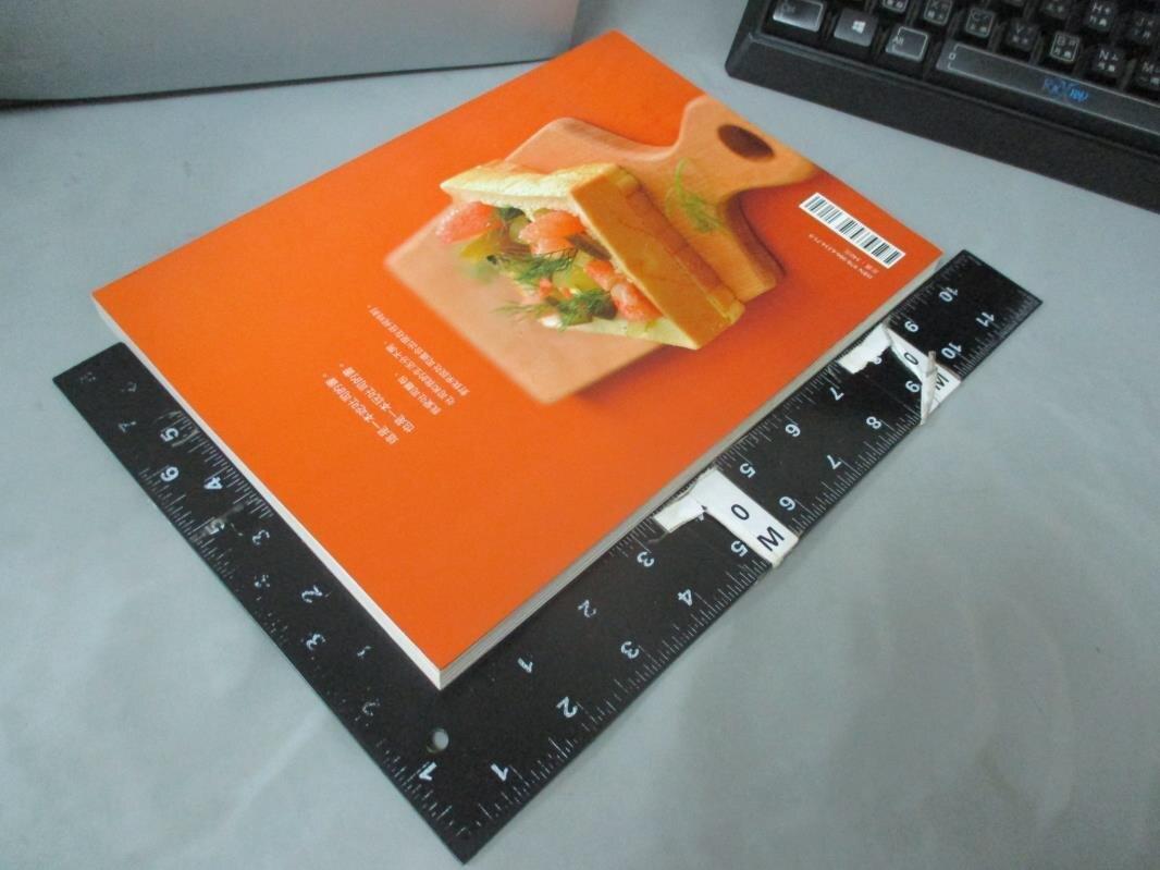 【書寶二手書T6/餐飲_EW6】吐司與三明治的美味關係_於美瑞