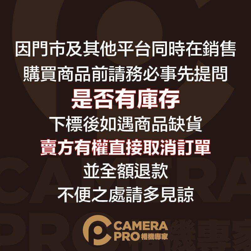 ◎相機專家◎ Godox 神牛 AD200PRO CB KIT 口袋燈 雙燈頭閃光燈箱包套組 開年公司貨