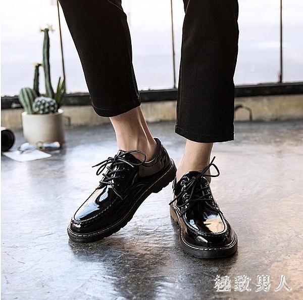 大碼夏季皮鞋男韓版潮流百搭帥氣鞋子男透氣休閒青少年英倫黑色小皮鞋LXY7496【極致男人】