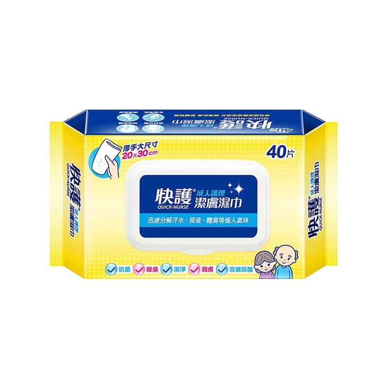 快護成人消臭玻尿酸護理濕巾(40抽x24包) 箱購免運 【蝦皮團購】