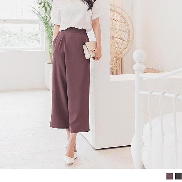 《BA5491》韓系簡約不對襯造型打褶腰鬆緊寬褲 OrangeBear