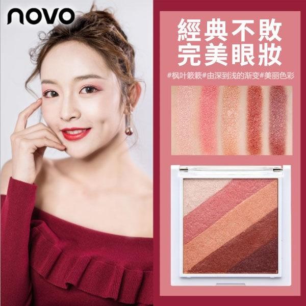 novo 驚鴻一瞥彩虹高顯色五色眼影(8g)an shop