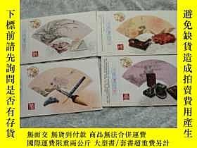二手書博民逛書店罕見1999年中國郵政賀年(有獎)明信片(4張一套帶郵資)JHP