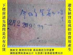 二手書博民逛書店50罕見電影票:電影座票(1949-1959)國慶.6.5X3.