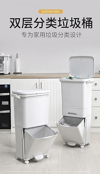 垃圾桶 垃圾分類垃圾桶家用大號帶蓋腳踩踏按壓式拉圾筒WY 淇朵市集