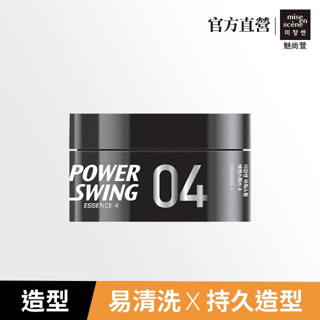 miseenscene 魅尚萱 POWER SWING慵懶歐巴髮蠟 80g