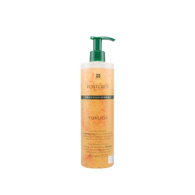 FURTERER 萊法耶(荷那法蕊) 麥蛋白駐齡髮浴(長纖維洗髮精)600ml