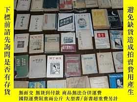 二手書博民逛書店罕見禮拜六(第二百期增刊)10257 鈍銀 等主編 中華圖書館