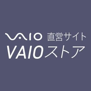 VAIO STORE(バイオストア)