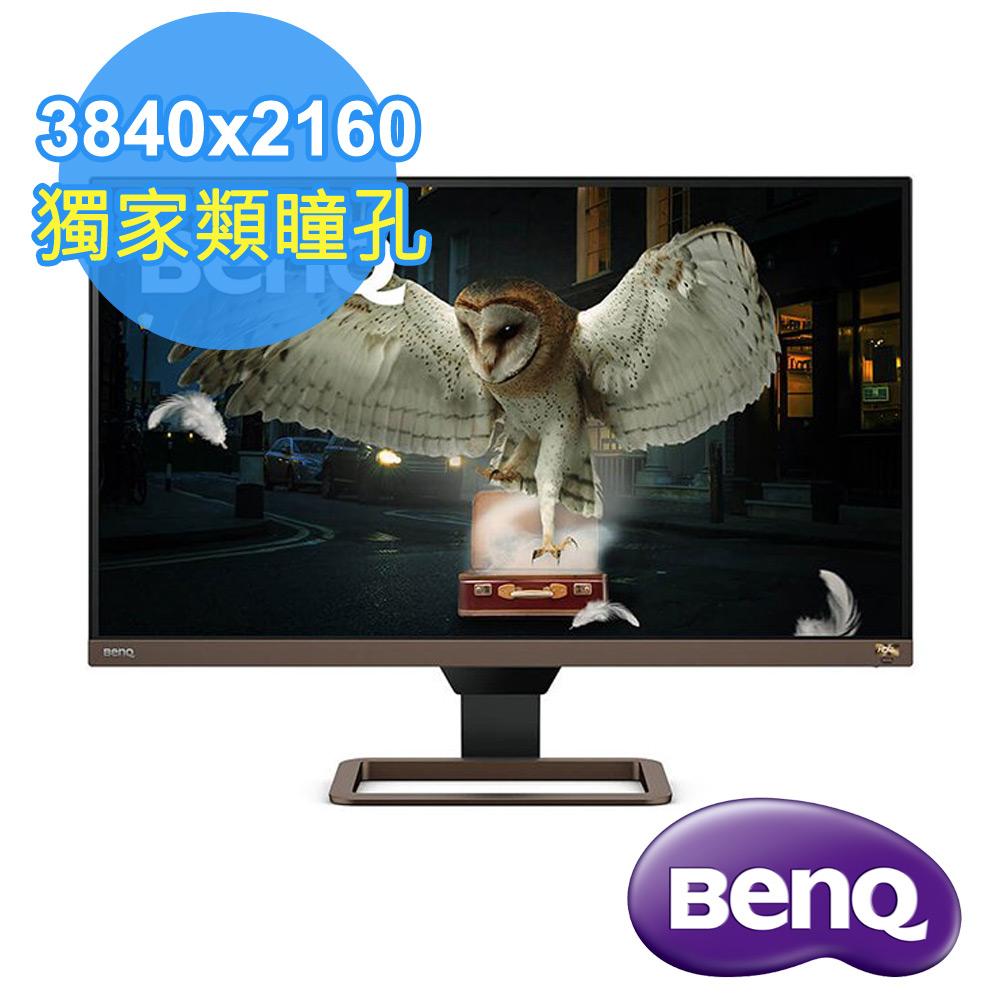 BenQ EW2780U 27型 4K類瞳孔影音護眼螢幕