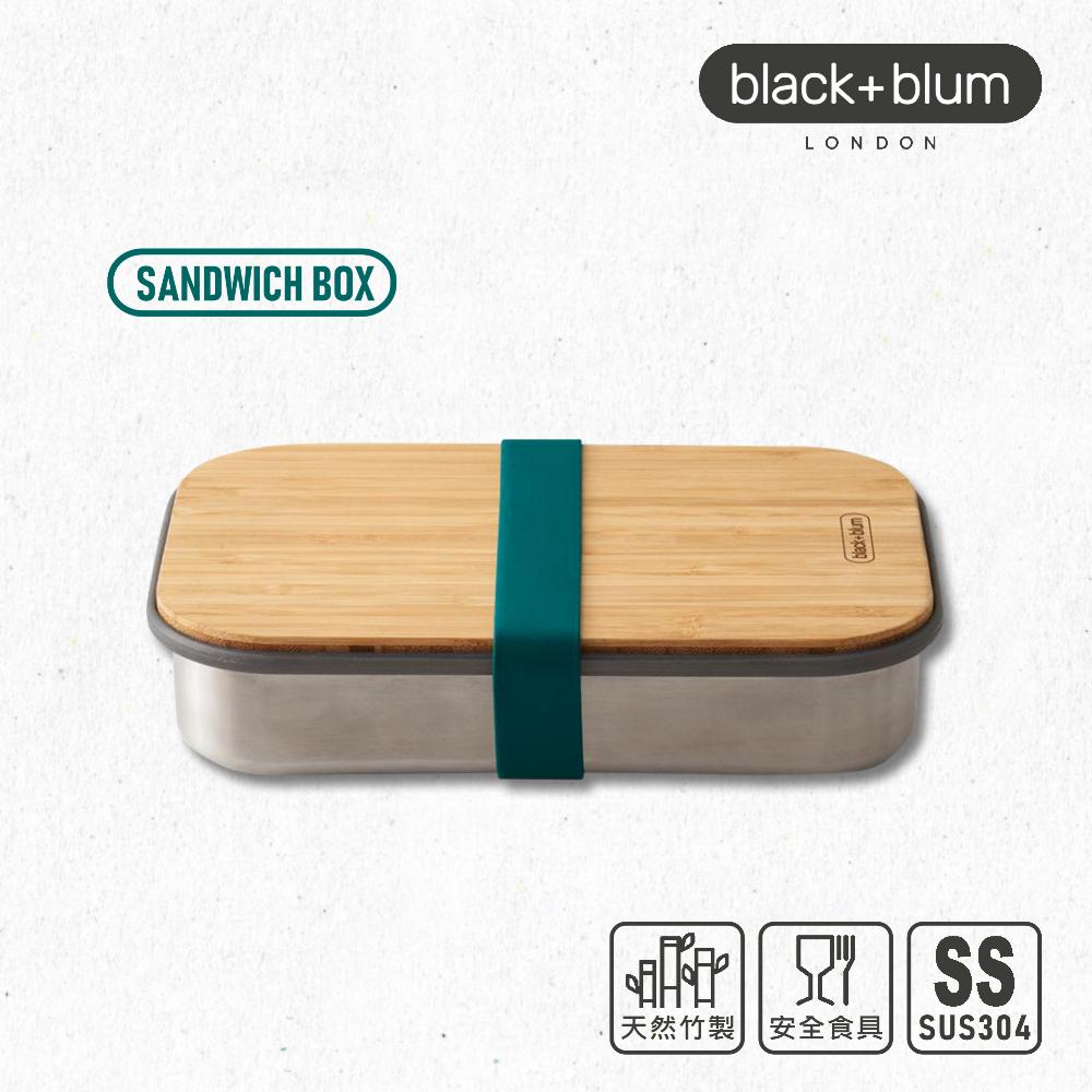 英國BLACK+BLUM不鏽鋼輕食便當盒(海水藍)