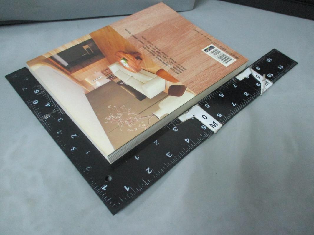 【書寶二手書T6/設計_FA2】就是愛住木設計的家_麥浩斯
