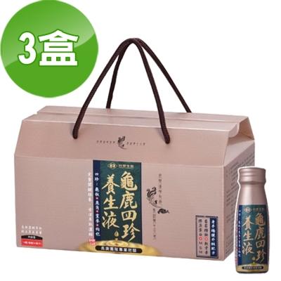 台塑生醫-龜鹿四珍養生液 50ml*14瓶/盒 3盒/組