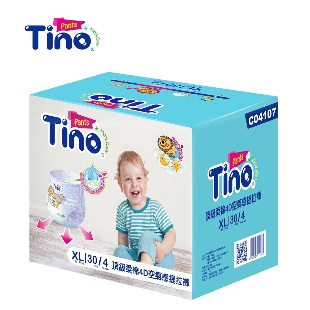 Tino 頂級柔棉4D空氣感嬰兒提拉褲XL號 30片 4包