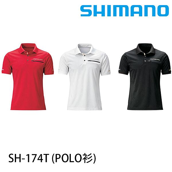 漁拓釣具 SHIMANO SH-174T #黑 [POLO衫]